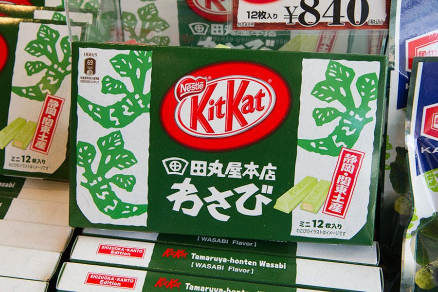 kitkat-wasabi_camille-oger.jpg