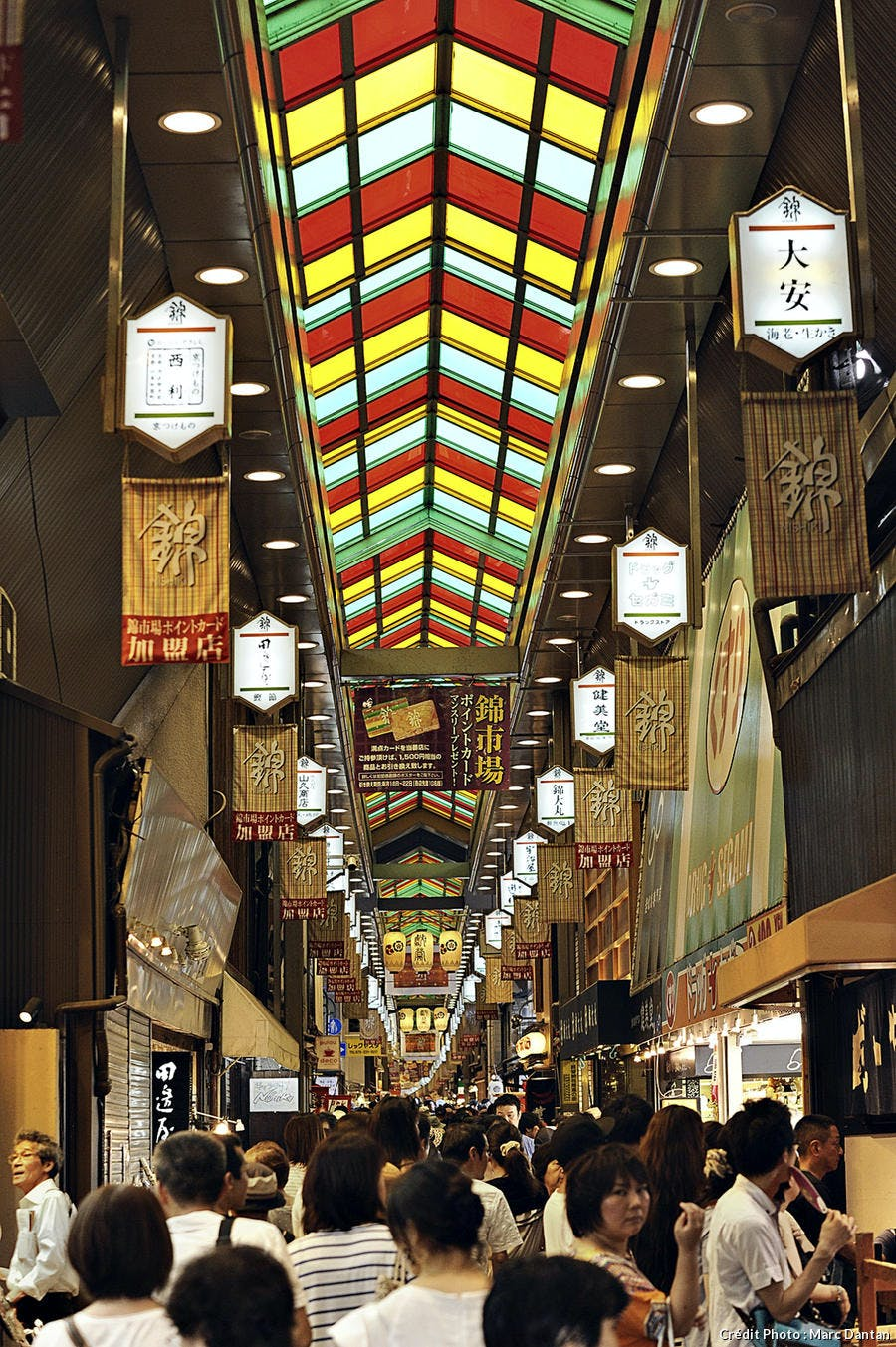 r53_japon-nishiki-interieur_md.jpg