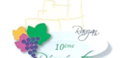 10ème Récréation gourmande de Rauzan