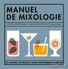 manuel-de-mixo.jpg